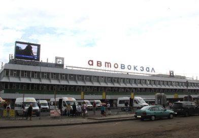 Центральный московский автовокзал
